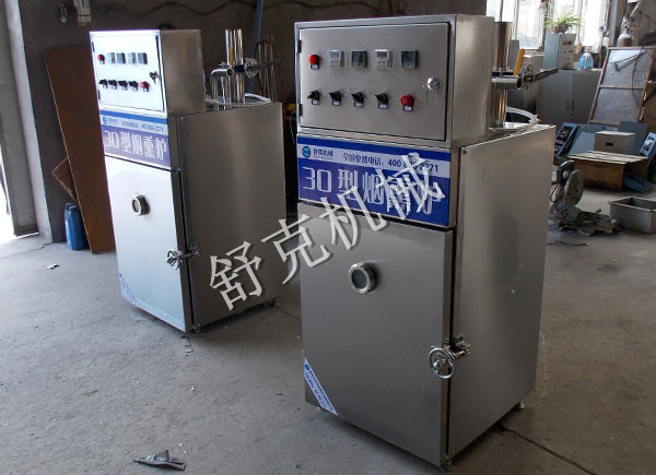 30 Small Smoke Fumigation Furnace